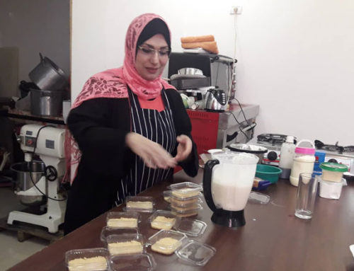 Generating future opportunities for small producers in Gaza by improving their agricultural infrastructures and training